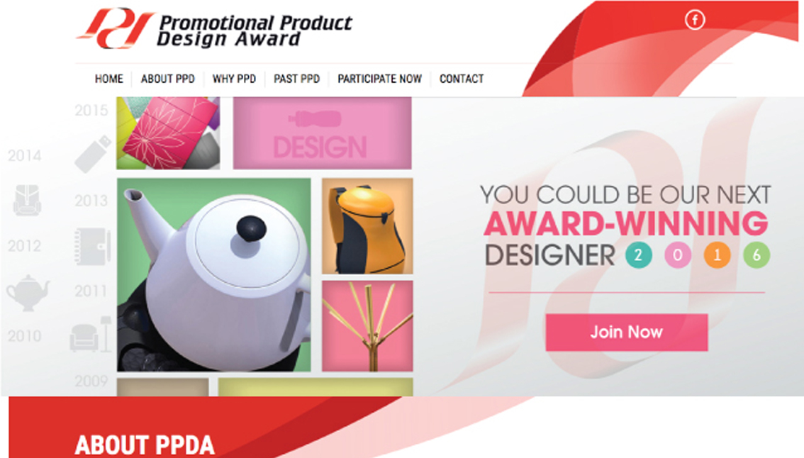 Promotional Product Design Award