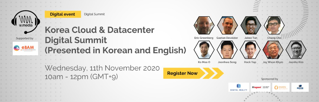 Korea Cloud & Datacenter Digital Summit