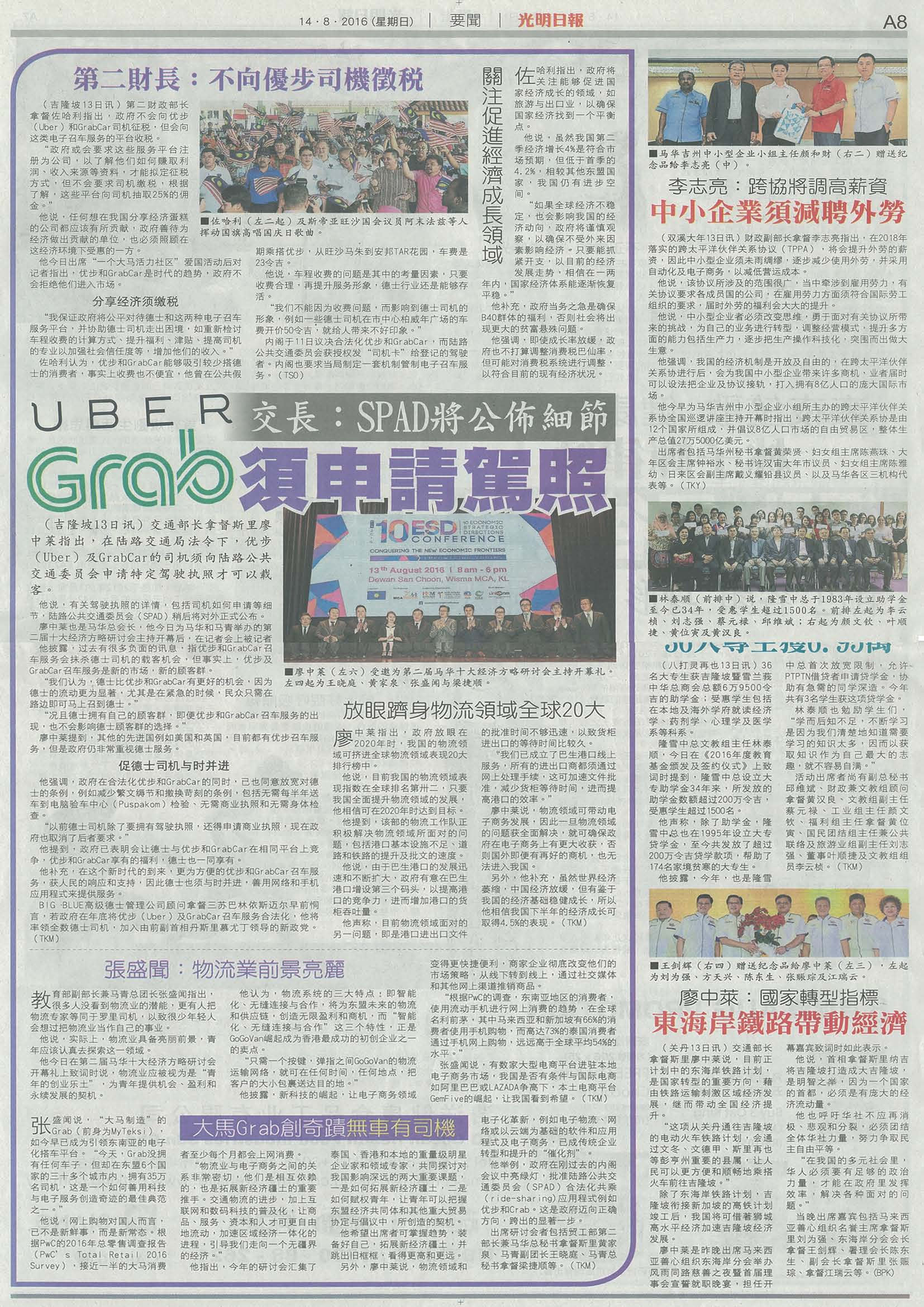 Grab and Uber should apply license