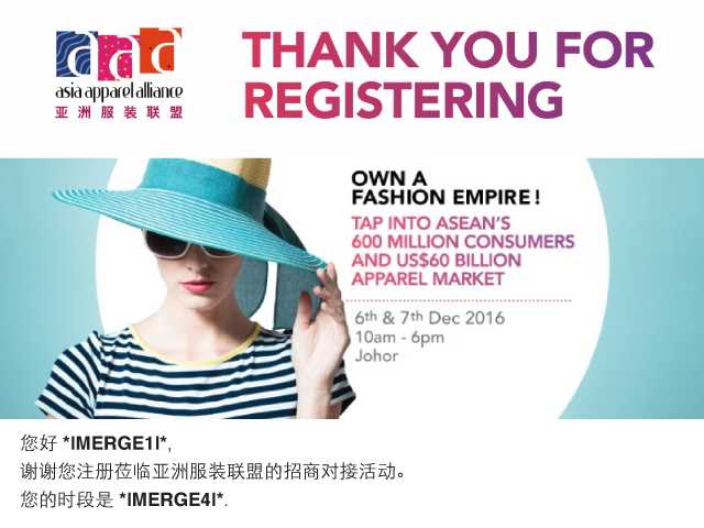 AAA thanks for registering