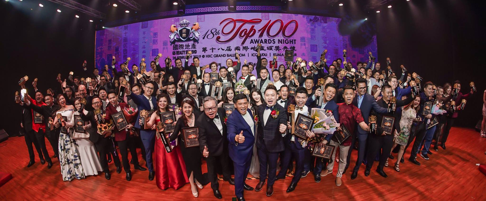 18th TOP100 Awards Night 2019