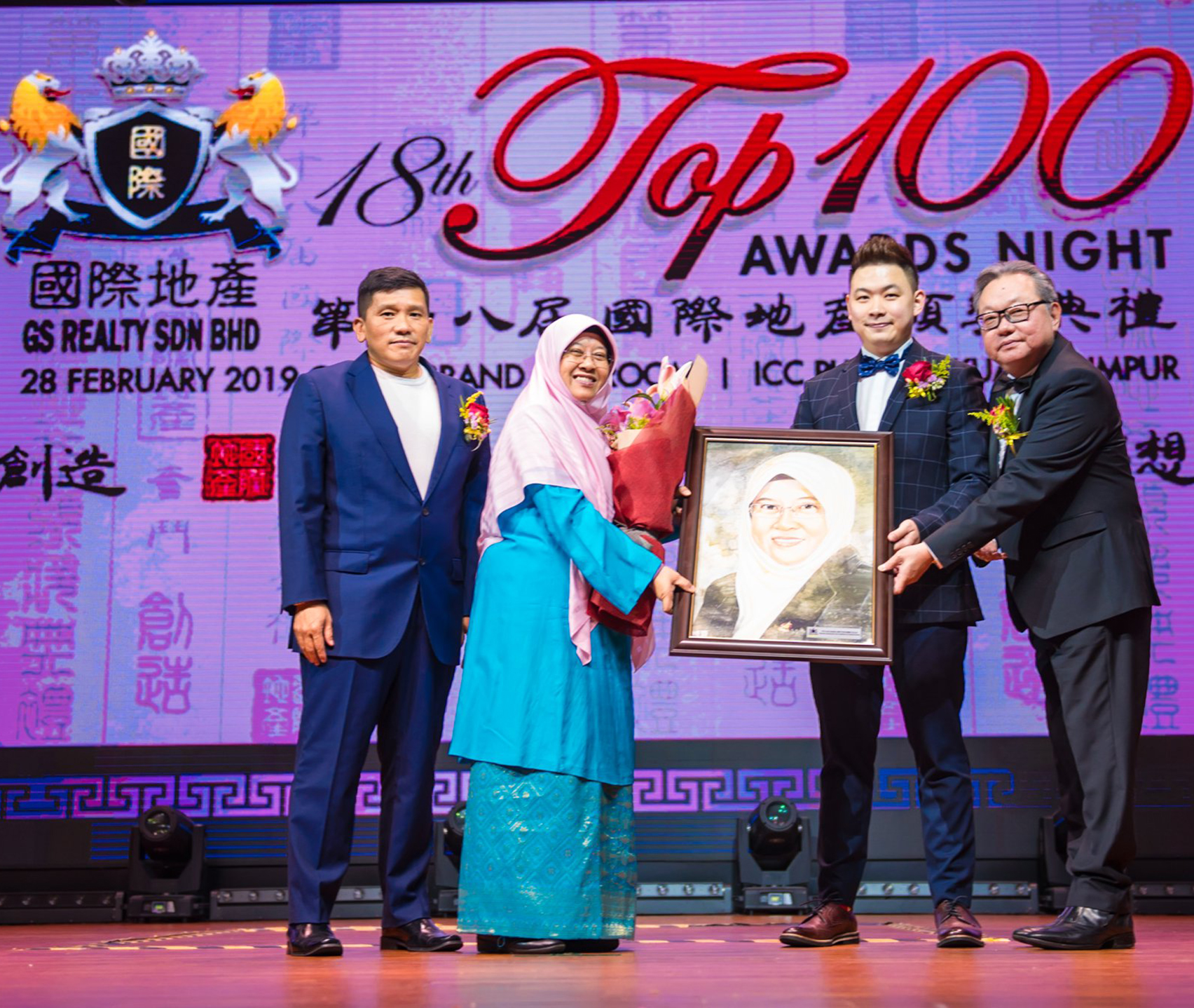 TOP100 Awards GOH