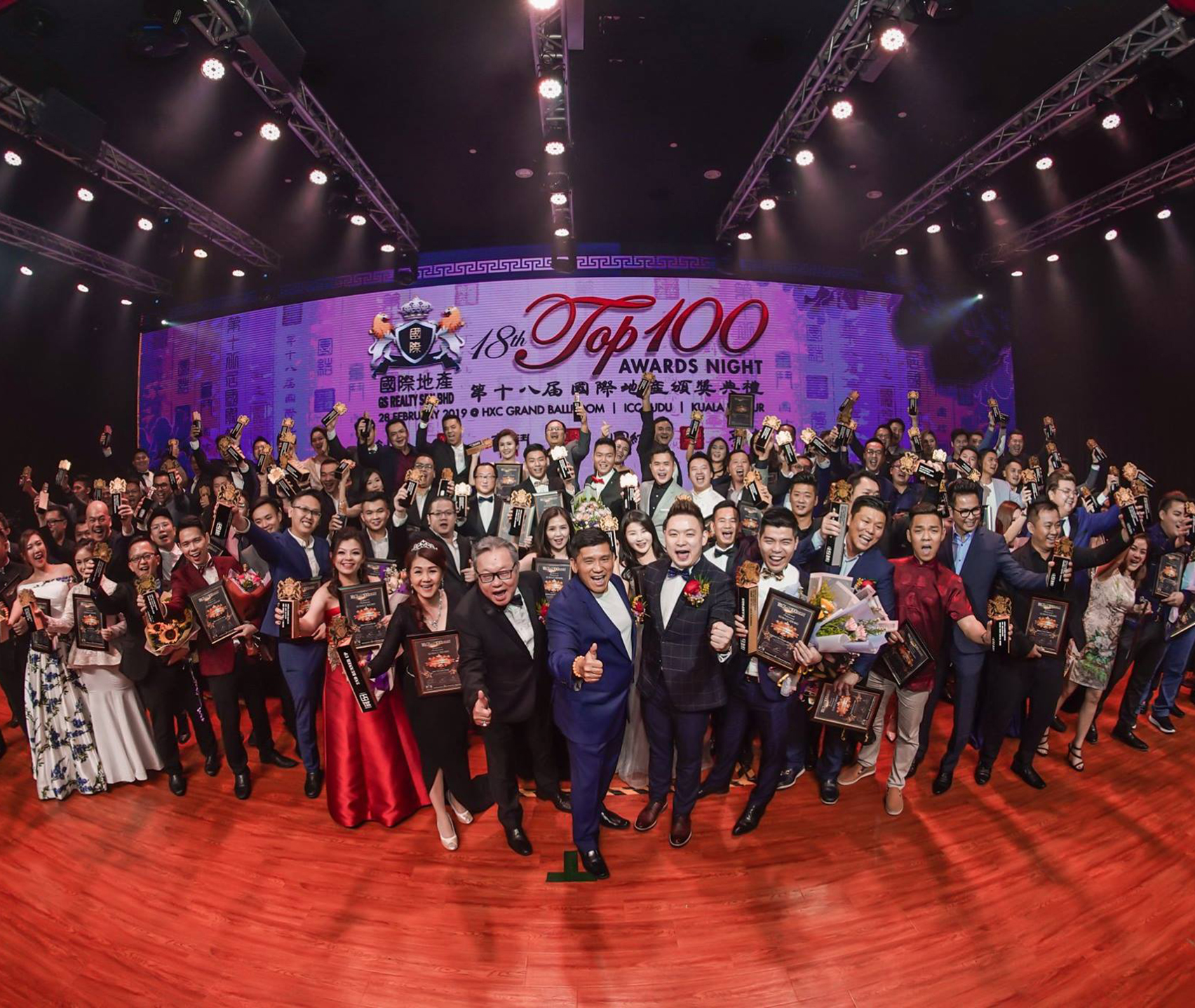 GS TOP100 Awards Night 2019 Group Photo