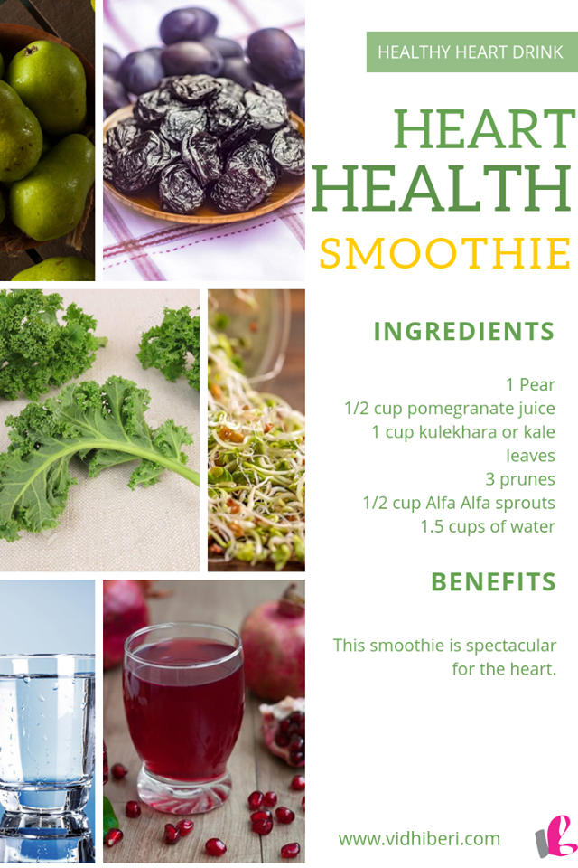 Heart Health Smoothie