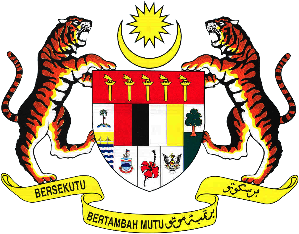 Ministry of Natural Resources and Environment of Malaysia