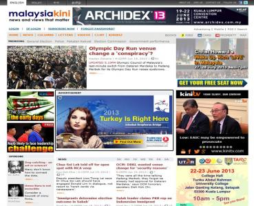 Turkish Tourism - Homepage Online Advertisement