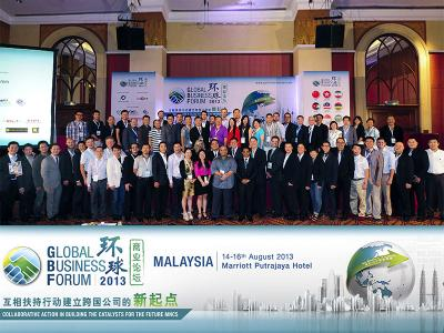 Global Business Forum 1