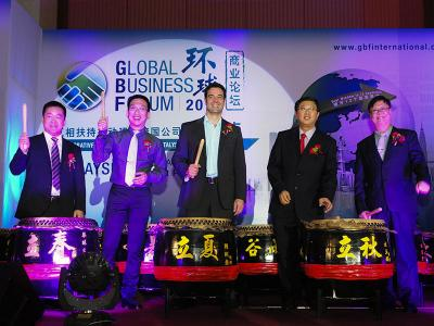 Global Business Forum 3