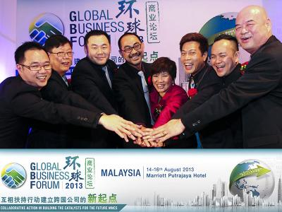 Global Business Forum 6