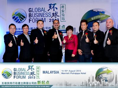 Global Business Forum 2013