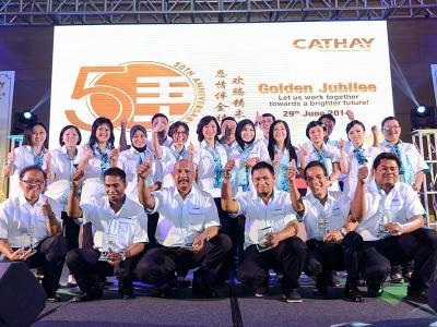 Cathay Motor - 50th Anniversary