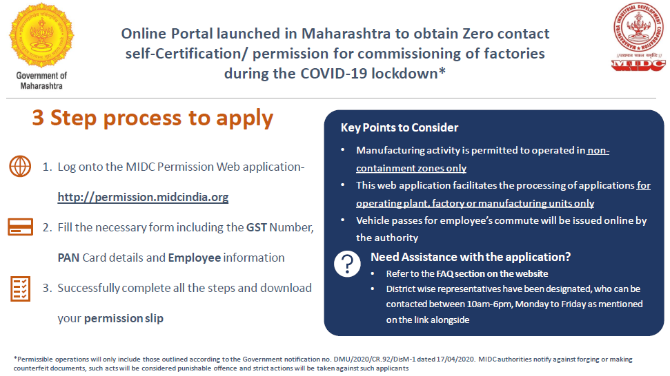 Maharashtra - Online Portal for Self Certification/Permission for Industries