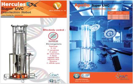 UVC Disinfection Robots